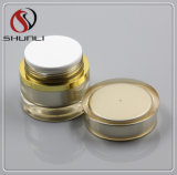 Cosmetic Acrylic Container for Skin Care (SL04-C50)