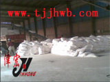 99.2% Soda Ash (sodium carbonate)