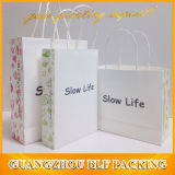 Printed White Kraft Soap Paper Bag (BLF-PB231)