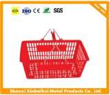 New Plastic Shopping Basket with Metal Handles