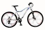 "26"" Alloy Frame Bike with 5 Arms Alloy Wheels (HC-MTB-2610)"