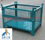 Warehouse Foldable Storage Metal Wire Mesh Box (JT01)