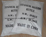 Titanium Dioxide Rutile TiO2 for Painting