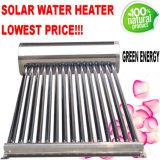 Pressure Series Solar Water Heater with Heat Pipe
