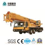 China Best HOWO Mobile Truck Crane Qy70u of 70tons