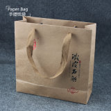 Fashion Clothes Customized Logo Kraft Paper Bag