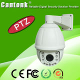 2.1MP Ahd Tvi CVBS 18X Meduim 3 in 1 HD PTZ Camera P2p