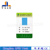 Customized OEM Smart RFID Card for Attendance Systems