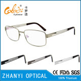 Latest Design Beta Titanium Eyeglass Eyewear Optical Glasses Frame (9317)