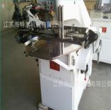 Chocolate Coin Covering & Knurling Machine
