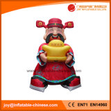 Inflatable God of Wealth Replica Mascot for New Year (C1-101)