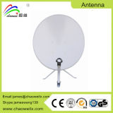 CE Certificated EAS Security Antenna (PDS3210B)