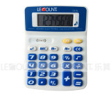Large LCD Screen Dual Power Desktop Calculator with Speaker (LC260B)