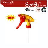Plastic Warehouse Household Trigger Sprayer Head (SX-200F)