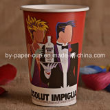 Hot Beverage Coffee Paper Cup
