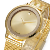OEM Manufacturing Female Wristwatch Luxury for Women Lady Brand Belbi Ultra-Thin Stainless Steel Band Support T/T, L/C, Western Union, Paypal, Alipay