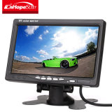"Portable Use High Quality Small 7"" / 7 Inch LCD Touch Screen Monitor"
