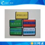 Anti-Metal Printable Ntag215 NFC Tag