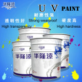 Hualong High Wear Resistance Photocuring Paint UV Coating