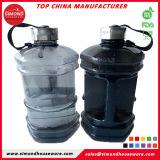 2.2L Wholesale Bodybuilding Water Bottle, Shaker Bottle with Handle (SD-6001)