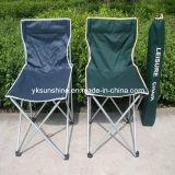 Armless Camping Chair (XY-106B)