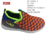 No. 50294 Kids Flyknit Sport Stock Shoes Three Colors
