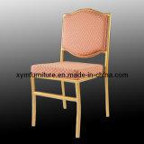 Hotel Rental Chair (XYM-L206)
