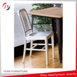 Anti-Rust Fashionable Leisure Aluminum Balcony Chair (NC-54)