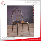 Particularly Design Back Wood Imitation Hotel Furniture Chair (FC-10)