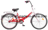 26 Inch Hot Sale High Quality Single Speed City Bicycle (Zl059462)