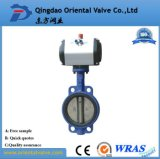 Double Flanged Wafer and Lug Type Butterfly Valve