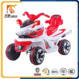 Safety 4 Wheel China Kids Mini Electric Motorcycle Bike Wholesale