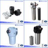 Medium Pressure 21 MPa Hydraulic Line Filter Housing