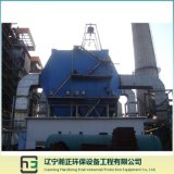 Precipitator/Purification System Dust Catcher-Wide Space of Lateral Electrostatic Collector