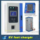 High Efficiency 50kw EV DC Fast Chargers