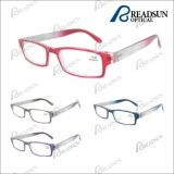 Square Memory Tr90 Reader Frames with Colorful Pattern (RTR254014)