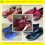 Used Shoes, Second Hand Used Shoes Wholesale in China
