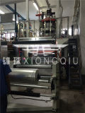 1200mm PP Single Layer Film Blowing Machine