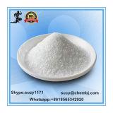 Pharmaceutical Raw Lamotrigine CAS: 84057-84-1 Antibacterial