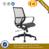 Modern Executive Office Furniture Ergonomic Fabric Mesh Office Chair (HX-YY053)