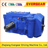 Mth Series Gear Unit, Helical Gearbox, Speed Gear Reducer