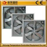 """Jinlong 1380mm Centrifugal Shutter Exhaust Fan/Professional Industrial Equipment (JLF(D) -1380 (50"""")"""