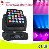 25PCS 12watt RGBW 4in1 CREE LED Moving Head Matrix (HL-002BM)