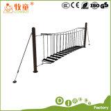 Outdoor Playground Sensory Integration Facility Waggle Undulate Bridge