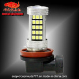 H8 H11-63SMD-2835 50W Auto LED Front Fog Lamp