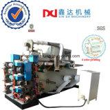 Special customization machine