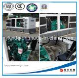 Cummins Engine 25kVA -250kVA Power Silent Diesel Generator