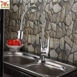 Vertical Pull out Kitchen Mixer