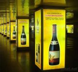Advertising Light Boxes