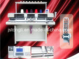 8g 48 Inches Automatic Fully Fashioned Flat Knitting Machine